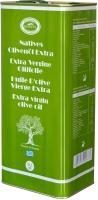Оливковое масло Korvel Экстра Вирджин металлическая канистра 5 л