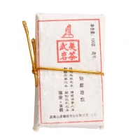 Чай Да Хун Пао (Большой красный халат) 100 г