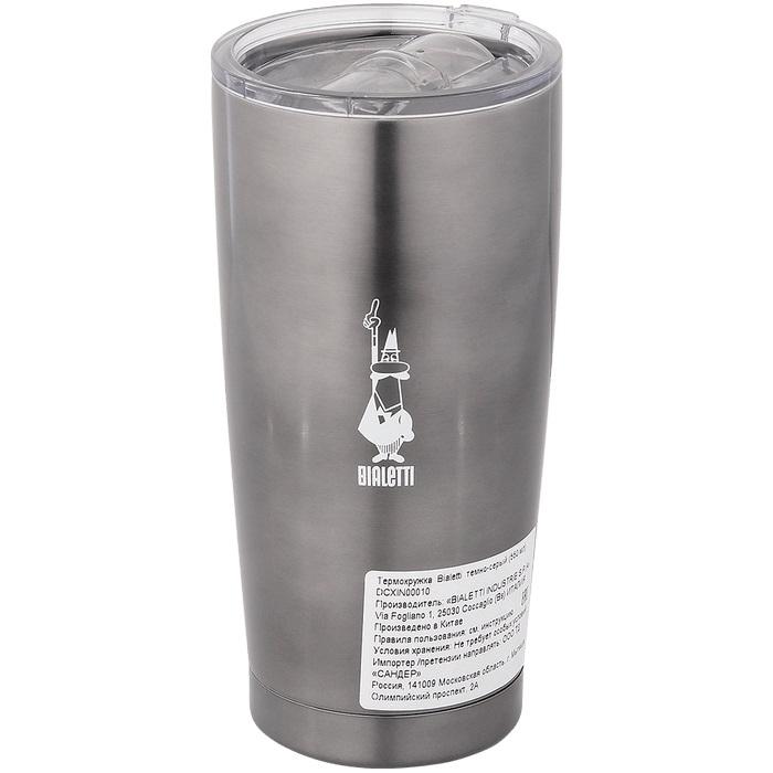 Термокружка Bialetti темно-серая 550 мл