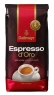 Кофе в зернах Даллмайер Эспрессо Д'Оро (Dallmayr Espresso d'Oro) 1 кг