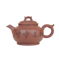 Глиняный чайник Gutenberg Цветы сливы 600 мл