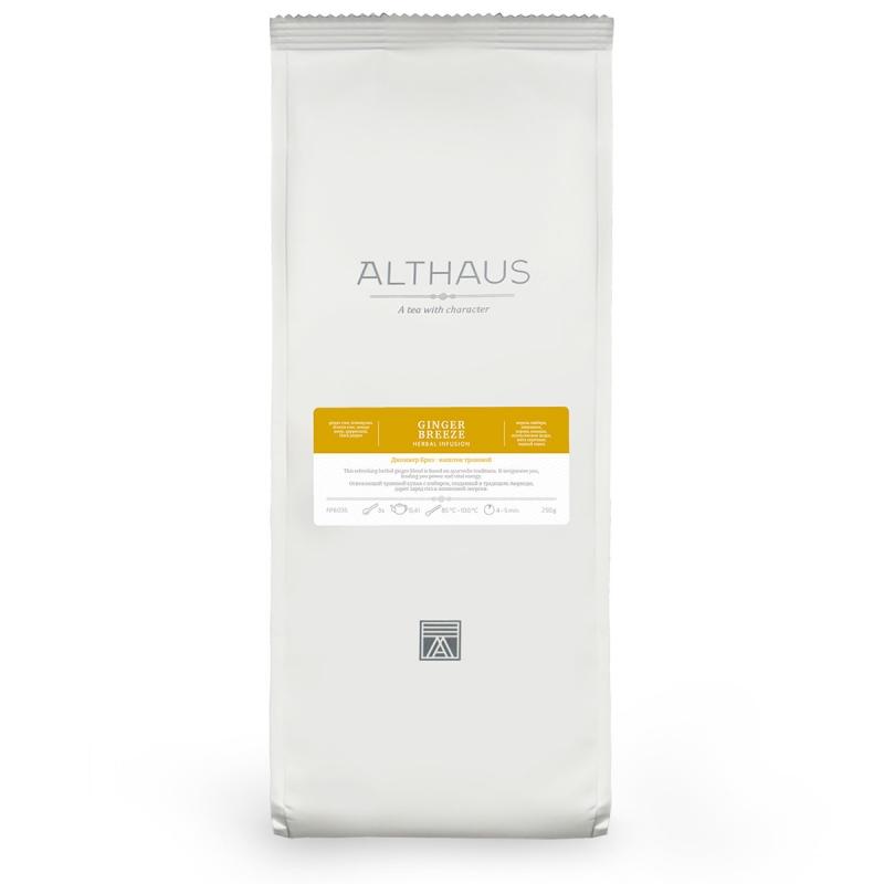 Чай Althaus Ginger Breeze травяной листовой 250 гр