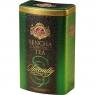 Чай Basilur Избранная Классика Сенча Sencha листовой зеленый 100 гр в жестяной банке