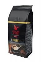 Кофе Pelican Rouge Superbe в зернах 250 гр