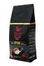 Кофе Pelican Rouge Superbe в зернах 500 гр