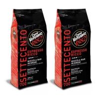 Кофе взернах Vergnano Espresso Ricco 700 1+1кг (—50% на 2-ю упаковку)