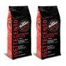 Кофе в зернах Vergnano Espresso Ricco 700 1+1 кг (—50% на 2-ю упаковку)