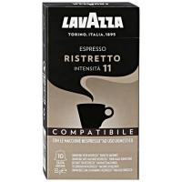 Кофе молотый взернах Lavazza Espresso Ristretto 10шт