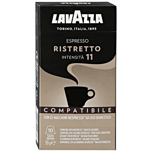 Кофе молотый в капсулах Lavazza Espresso Ristretto 10 шт