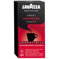 Кофе молотый взернах Lavazza Espresso Armonico 10шт
