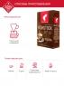 Кофе молотый Julius Meinl Венский завтрак Классическая Коллекция 500 г
