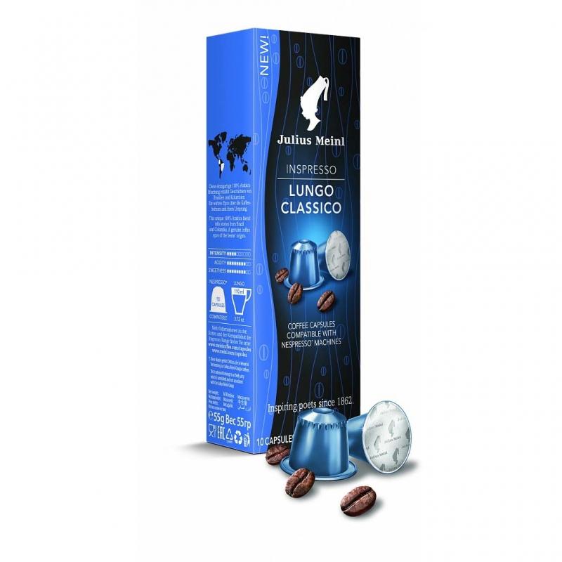 Кофе Julius Meinl системы Nespresso Lungo Epica в капсулах 10 шт