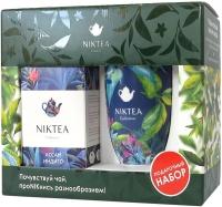 Подарочный набор Niktea Ассам Индиго с синей кружкой