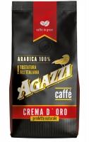 Кофе Agazzi Crema D` Oro взернах 200 г