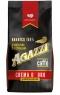 Кофе Agazzi Crema D` Oro в зернах 200 г