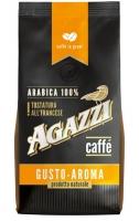 Кофе Agazzi Gusto Aroma взернах 200 г