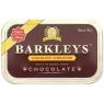 ЛеденцыBARKLEYS CHOCOLATE Корица 50 грамм