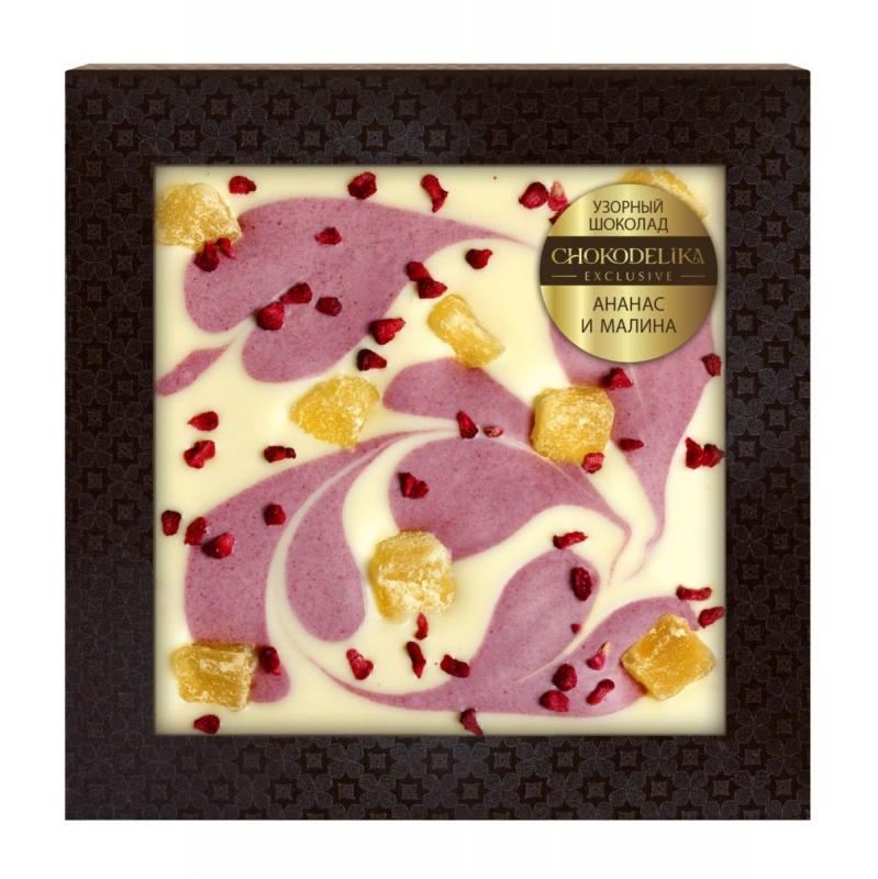 Узорный шоколад Chokodelika Ананас и малина (блистер)