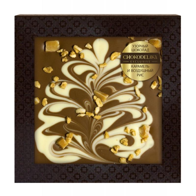 Узорный шоколад Chokodelika Карамель и воздушный рис (блистер)