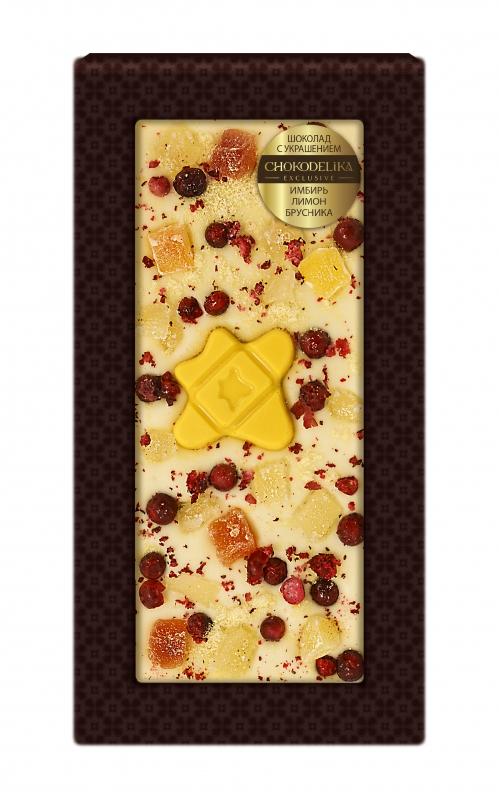 Шоколад белый с украшением с имбирем, лимоном и брусникой 100 г