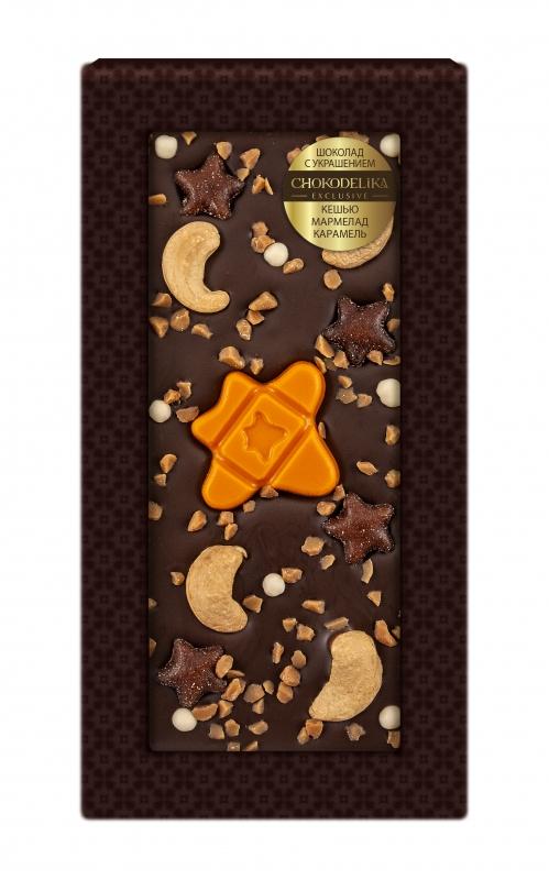 Шоколад Кешью темный с украшением с мармеладом и карамелью 100 г