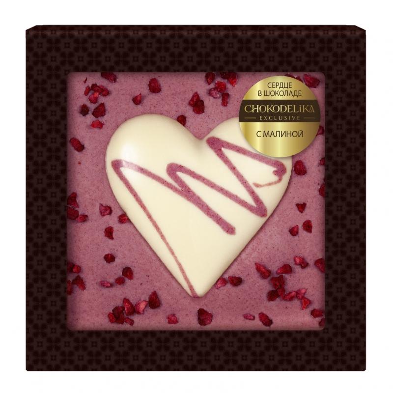 Шоколад cердце в шоколаде с малиной 90 г