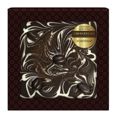 Шоколад узорный кофейный 80 г