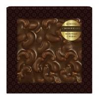 Шоколад неровный молочный с кешью 80 г