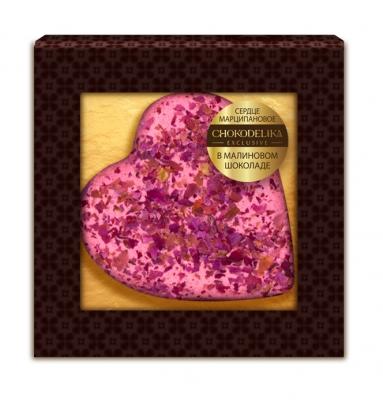 Конфета Сердце Марципановое в малиновом шоколаде 30 г