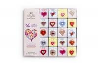 Набор шоколадок Dolfin Love в упаковке 60штук по 5грамм
