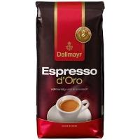 Кофе взернах Даллмайер Эспрессо Д'Оро (Dallmayr Espresso d'Oro) 500гр