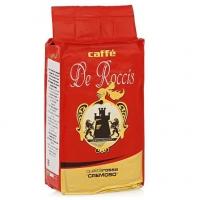 Кофе молотый De Roccis ROSSO Cremoso (Де Рочис Россо Кремосо) 250гр