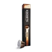 Кофе в капсулах системы Nespresso EGOISTE Special 8 шт
