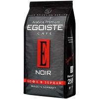 Зерновой кофе EGOISTE Noir 250гр