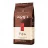 Кофе в зернах Egoiste Truffle 250 г