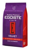 Кофе зерновой Egoiste Velvet 200 г