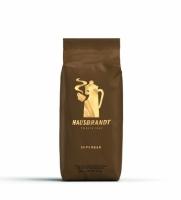 Кофе Hausbrandt Superbar взернах 500 г