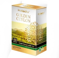 Зеленый чай Heladiv Golden Ceylon Green Gunpowder рассыпной 100 г