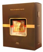 Подарочный набор кофе Agazzi PUT coffee IN do Brasil + стеклянная кружка