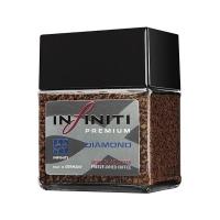 Растворимый кофе Infiniti Diamond 100 гр