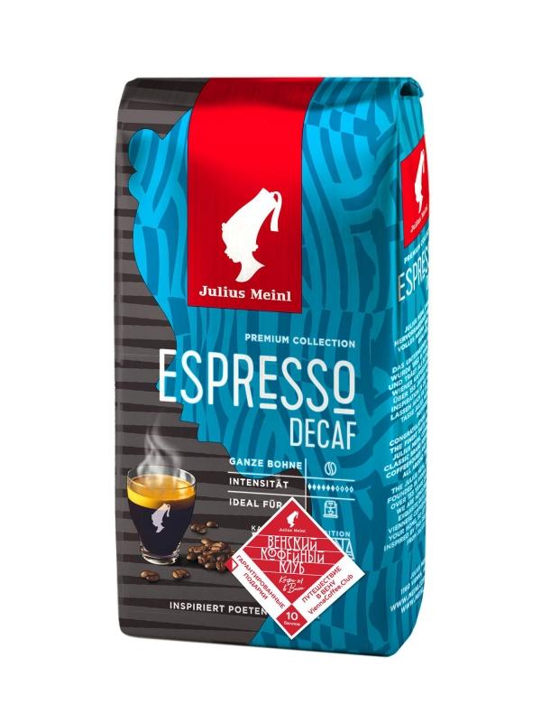 Кофе в зернах Julius Meinl Эспрессо Декаф Премиум Коллекция 250 г