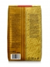 Кофе в зернах Julius Meinl Юбилейный Классическая коллекция коллекция 1 кг