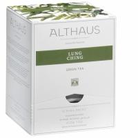 Чай зеленый Althaus Лунг Чинг в пирамидках