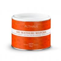 Чай матча Althaus Aki Matsuri matcha (аки мацури) со специями масала и куркумой 150 г