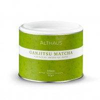 Чай матча Althaus Ganjitsu matcha (гандзицу) 150 г
