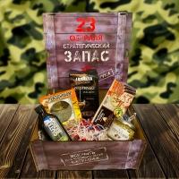Подарочный набор к 23 февраля офицерский MugDuo №7
