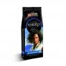 Molinari Jamaica Blue Mountain (Молинари Ямайка Блю Маунтин) кофе в зернах 250 гр