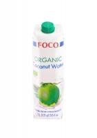 Органическая кокосовая вода FOCO без сахара 1 л