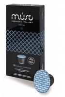 Кофе молотый в капсулах системы Must Nespresso Deca (Маст Неспрессо Дека) 10 шт