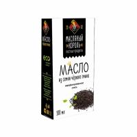 Масло PIKKI из семян черного тмина 100 мл